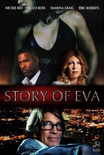 История Евы (2015)