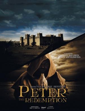 Апостол Пётр: искупление (2016)