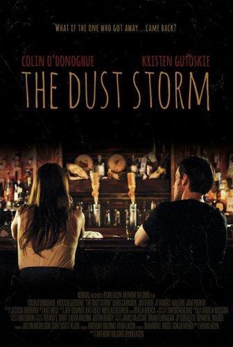 Песчаная буря (2016)