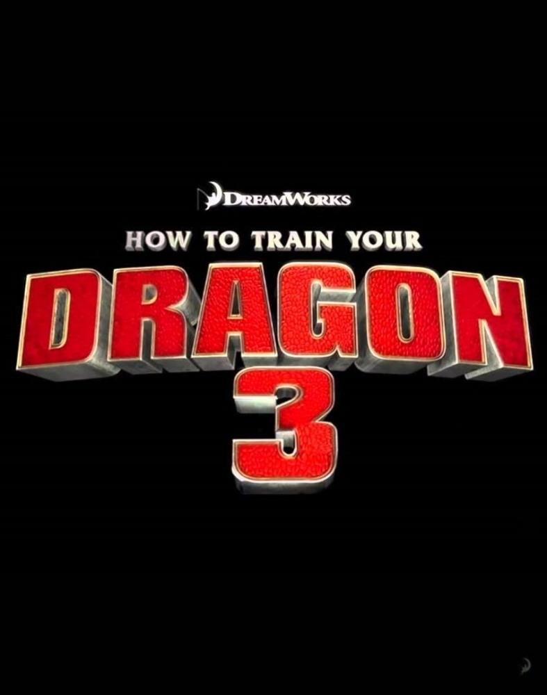 Как приручить дракона 3 (2018)