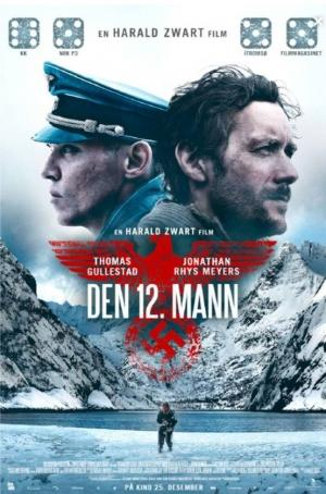 12-й человек (2017)