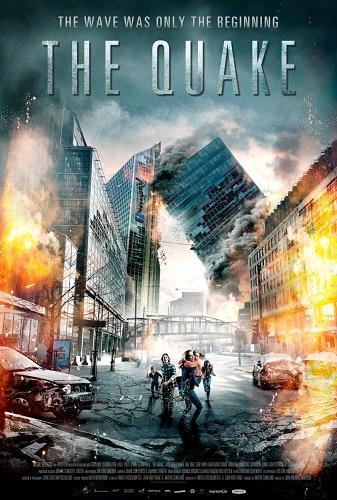 Землетрясение (2018)