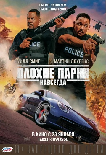 Постер к фильму Вы умрете или мы вернем вам деньги.